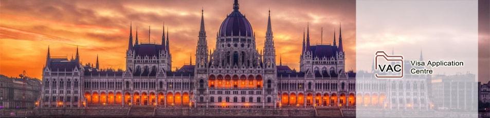 Визовый центр Венгрии