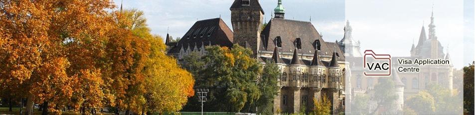 сервисно визовый центр венгрии