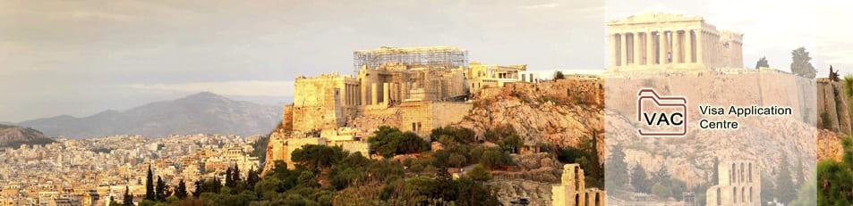 греческий визовый центр