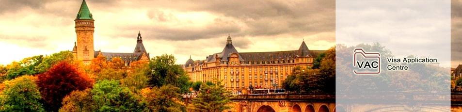сервисно визовый центр люксембурга