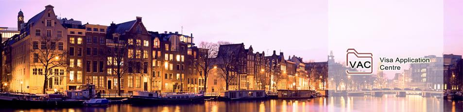 визовый центр королевства нидерландов