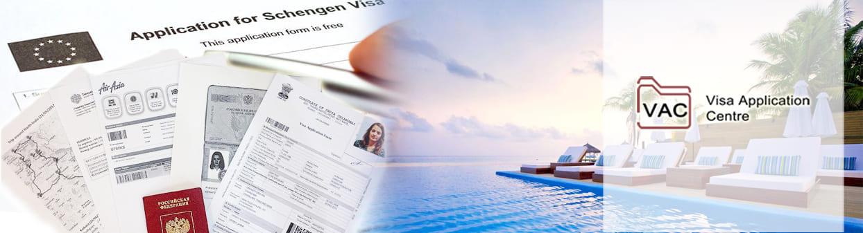 подготовка документов на визу в Латвию