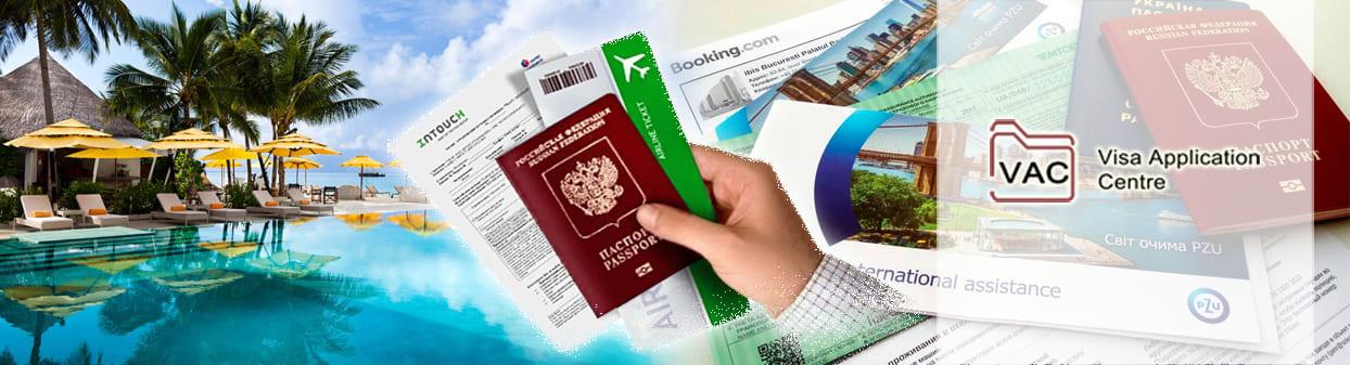 страховой полис на визу в испанию
