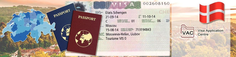 шенген в швейцарию