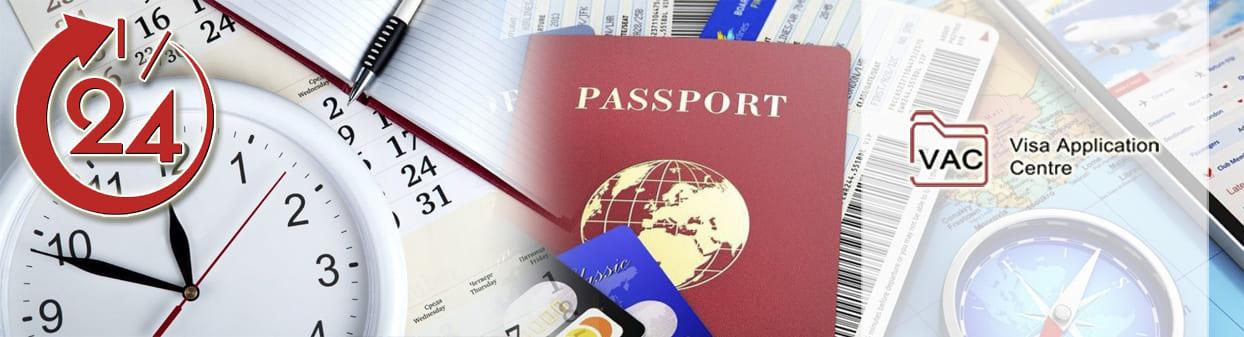 экспресс виза за 1 день во Францию