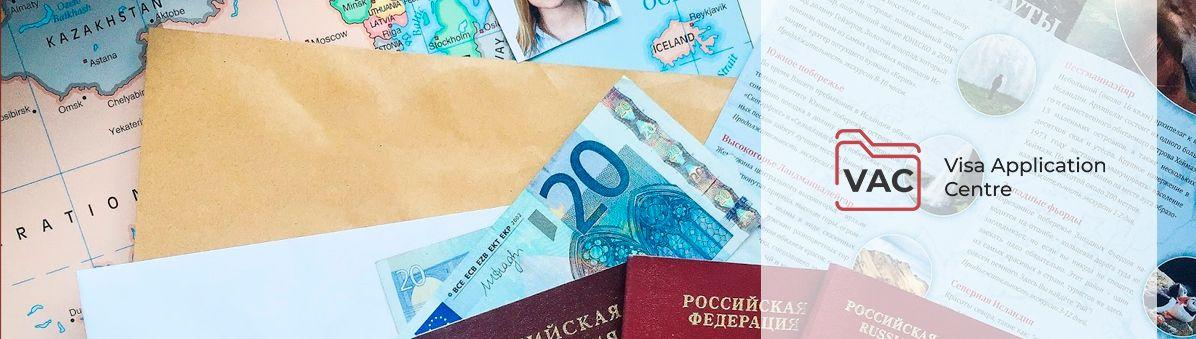 документы для визы в европу