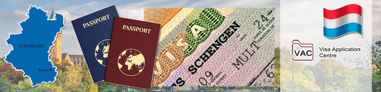 оформление визы в нидерланды