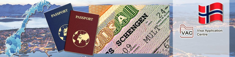 получение визы в норвегию