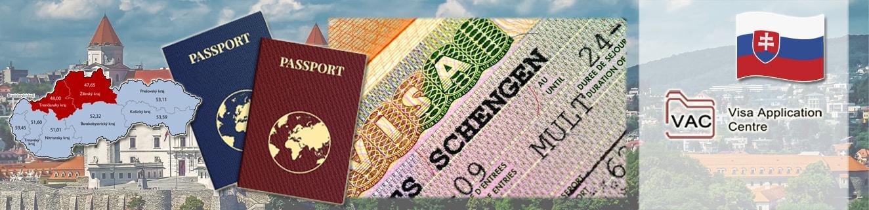 стоимость визы в словакию в москве