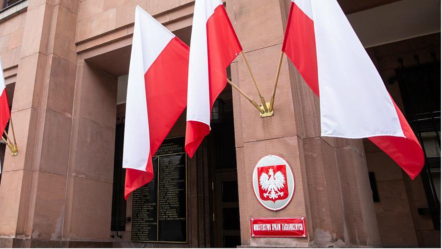 Что вызвало дипломатический скандал Норвегии с Польшей?