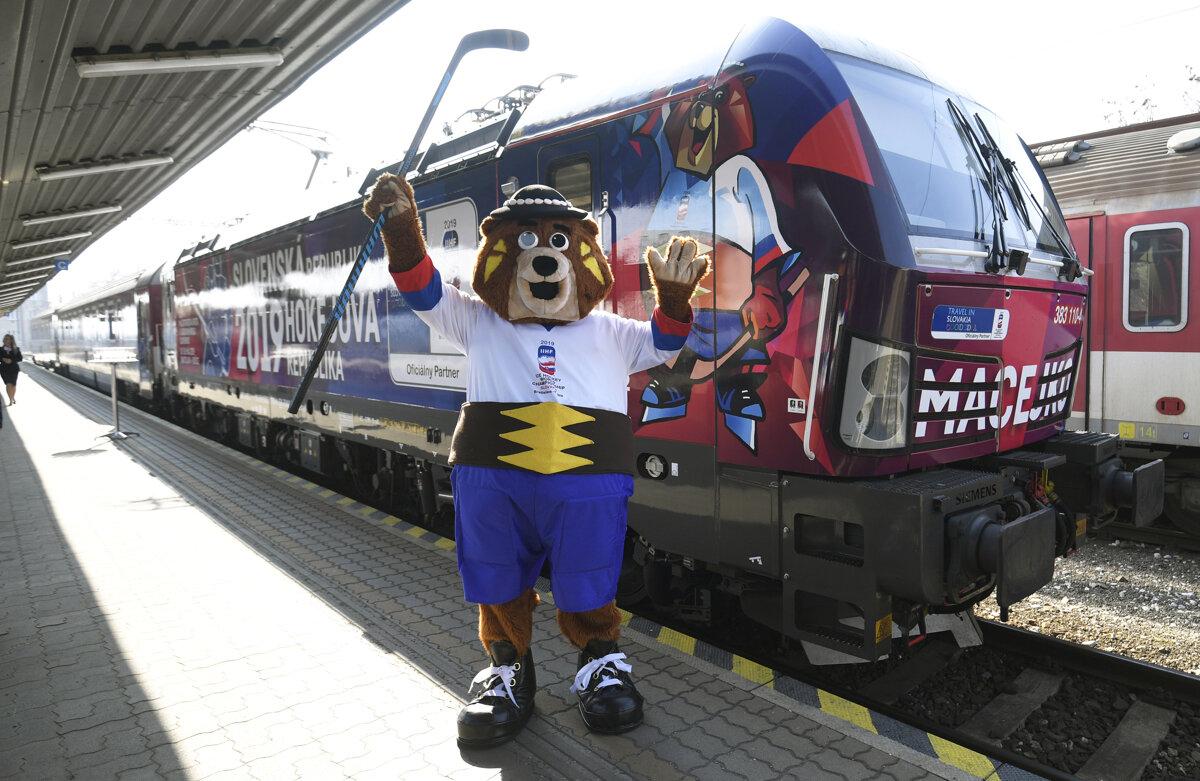 Специальные поезда доставят болельщиков на чемпионат мира по хоккею