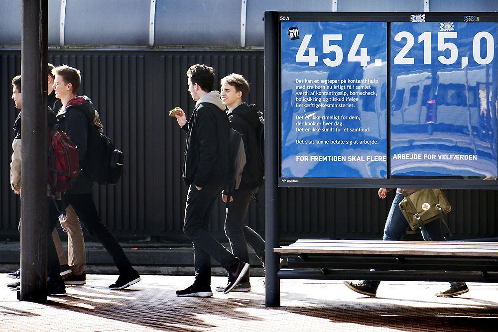 Меньше людей получают социальные пособия в Дании: министерство