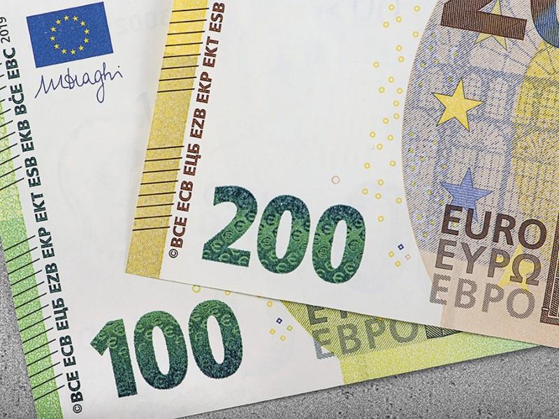 Парламент одобрил предложение о новых счетах сбережения капитала